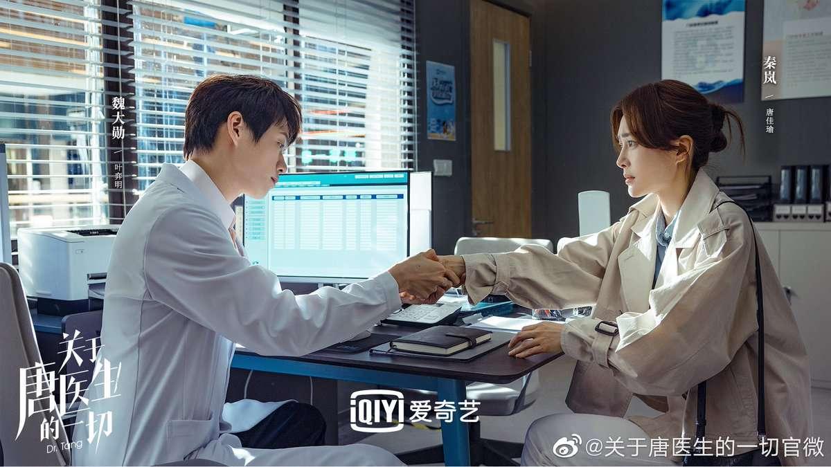 dr. tang drama wei daxun qin lan
