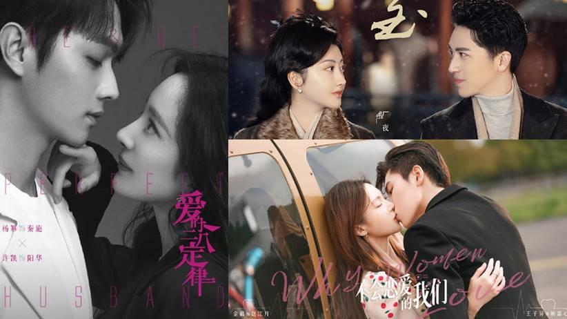 drama china romansa