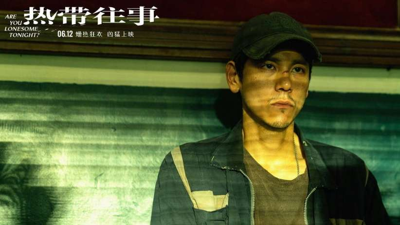 eddie peng are you lonesome tonight