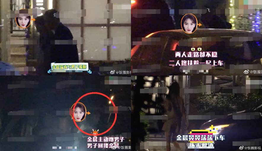 jin chen kissing in the car scandal