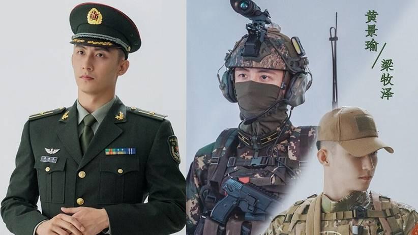 johnny huang jingyu dear my guardian drama