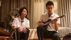 leo wu zhang zifeng upcoming