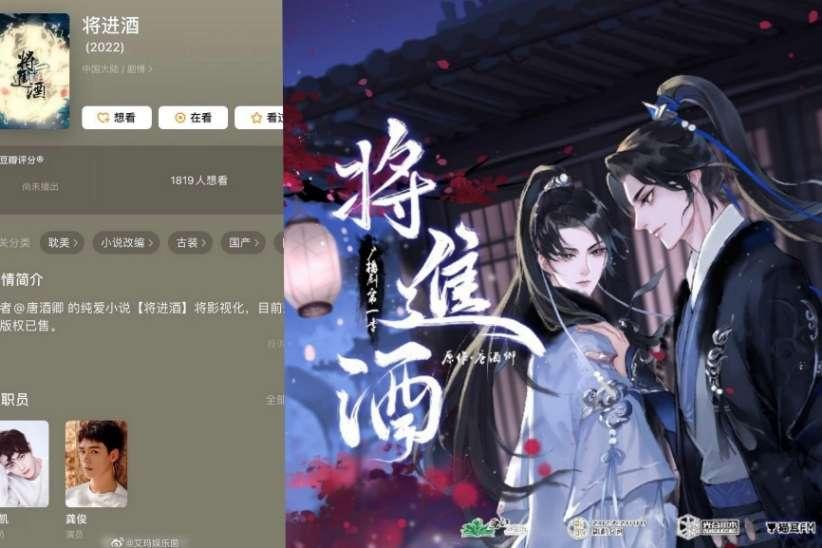 qiang jin jiu bl