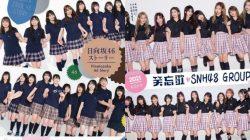 snh48 hinatazaka46