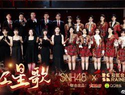 SNH48 dan Rainbow Chamber Singers Rilis MV Spesial Perayaan Satu Abad Partai Komunis