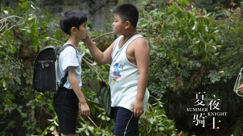 summer knight movie china