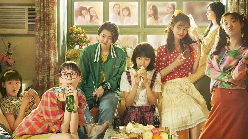 sunny sisters movie