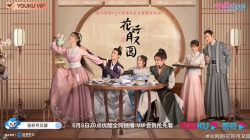truth or dare chinese drama