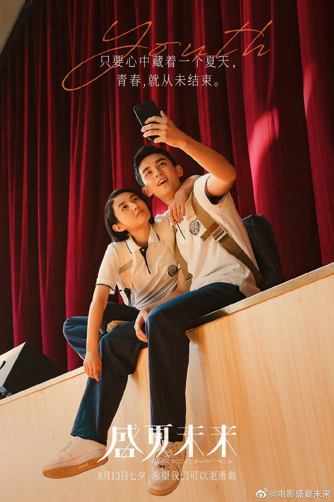 upcoming movie leo wu zhang zifeng 2