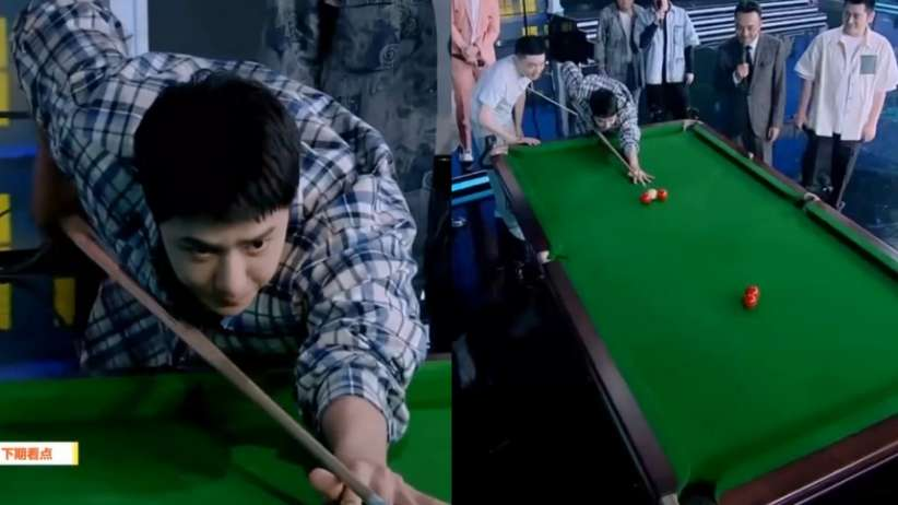 wang yibo billiard