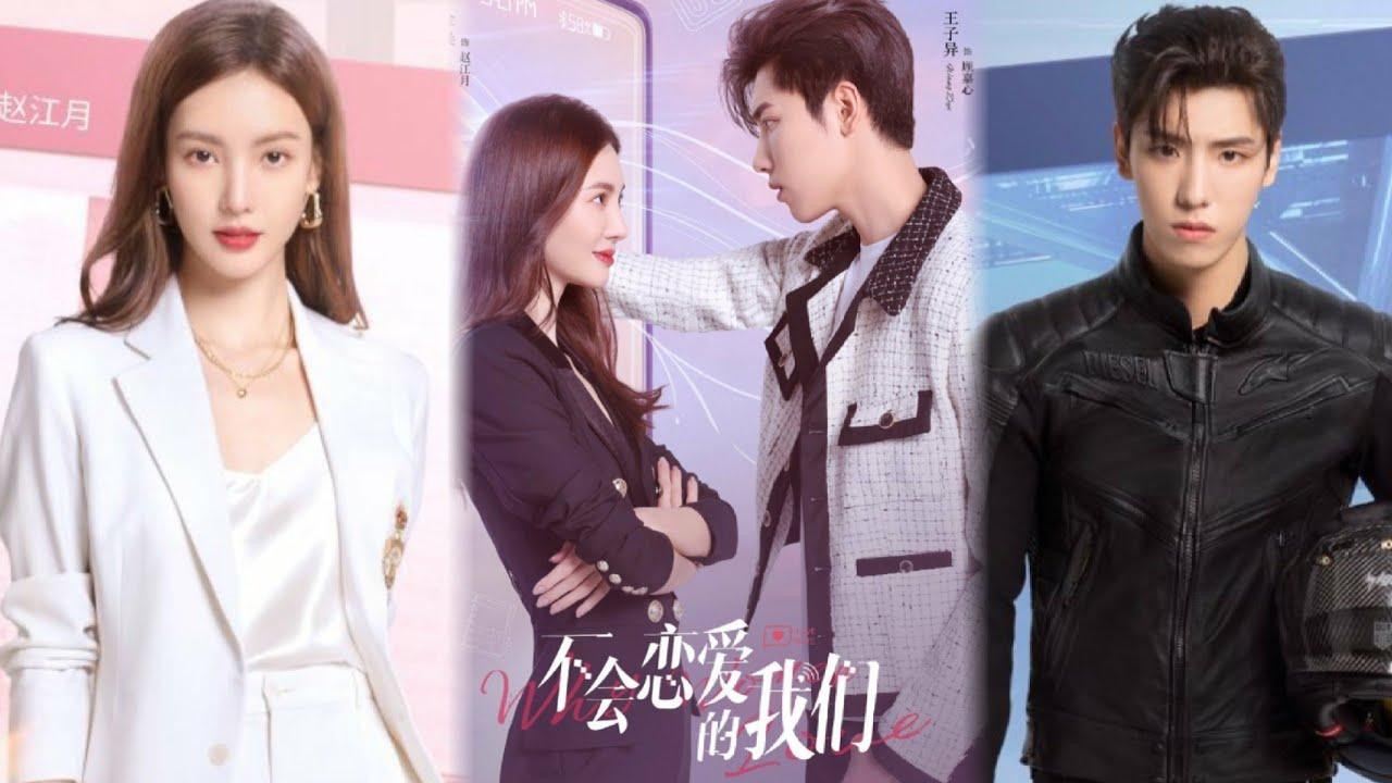 why women love jin chen wang ziyi