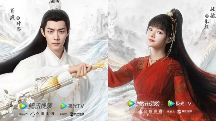 yu gu yao xiao zhan ren min