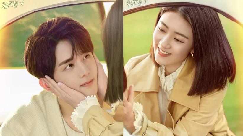 zhang xincheng liang jie sweet on drama