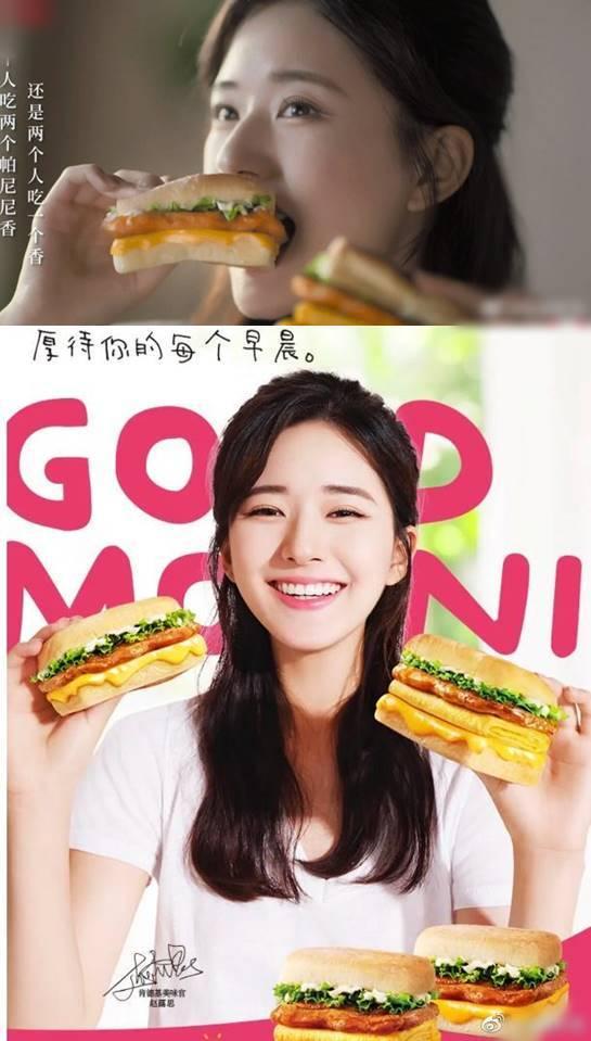 zhao lusi fast food burger ads