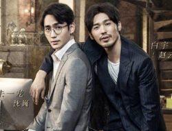 Zhu Yilong dan Bai Yu 'Guardian' akan Reuni dalam Film Baru '1921'