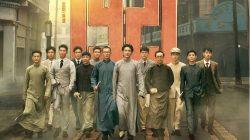 1921 movie china