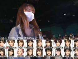 AKB48 Umumkan Judul dan Senbatsu untuk Single ke-58 Mereka