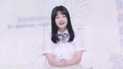 Yu JiaWei (SNH48 15th Generation)