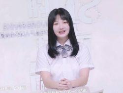 Yu JiaWei SNH48 Ungkap Fakta Mengejutkan Tentang Member yang Tidak Masuk Top 148