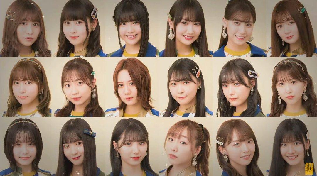 SKE48 28th Single Senbatsu