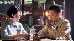 Qu Chuxiao Chen Yuqi drama
