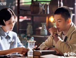 Drama Qu Chuxiao dan Chen Yuqi 'Mystery of Antiques 3' Resmi Tayang