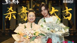 The Legendary Life of Queen Lau