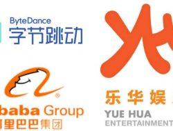 Alibaba dan ByteDance Berinvestasi Ke Yuehua Entertainment
