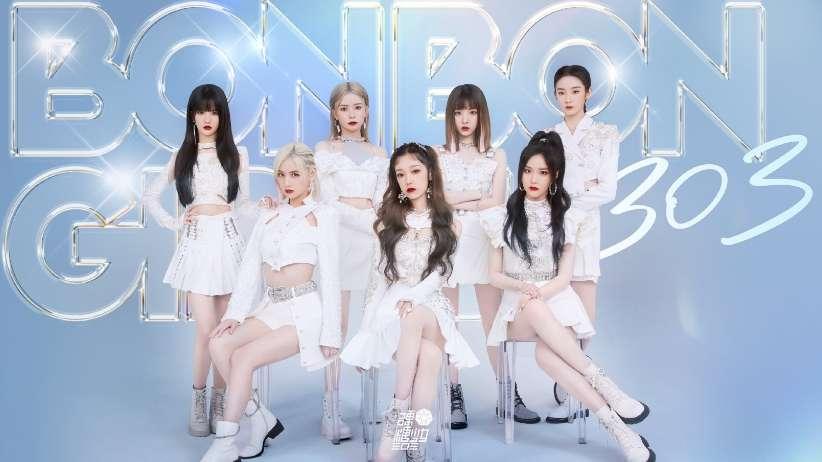 bonbon girls 303 1st anniversary concert