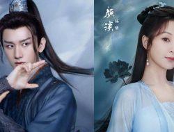 Drama Cheng Yi dan Yang Zi 'Agarwood Like Crumbs' Resmi Diumumkan, Poster dan Trailer Dirilis!