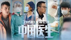 chinese doctors covid-19 chinese movie