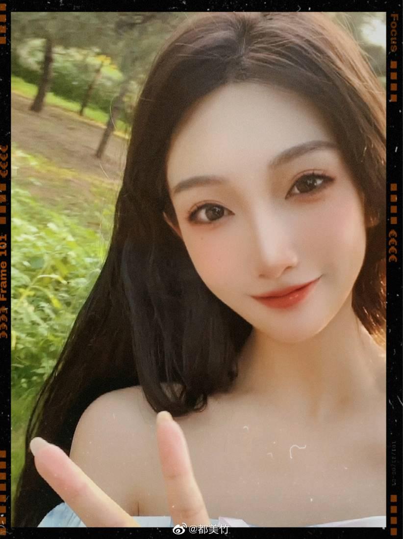 du meizhu selfie
