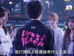 Drama 'Falling Into Your Smile' Tuai Kritikan dari Penggemar E-Sports