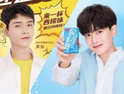 Gong Jun dan Ren Jialun Akhiri Kontrak dengan Vitasoy