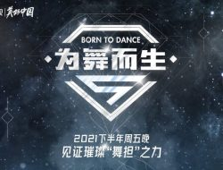 SNH48 Akan Ikut Serta Dalam Program Dance Terbaru IQIYI 'Born to Dance'