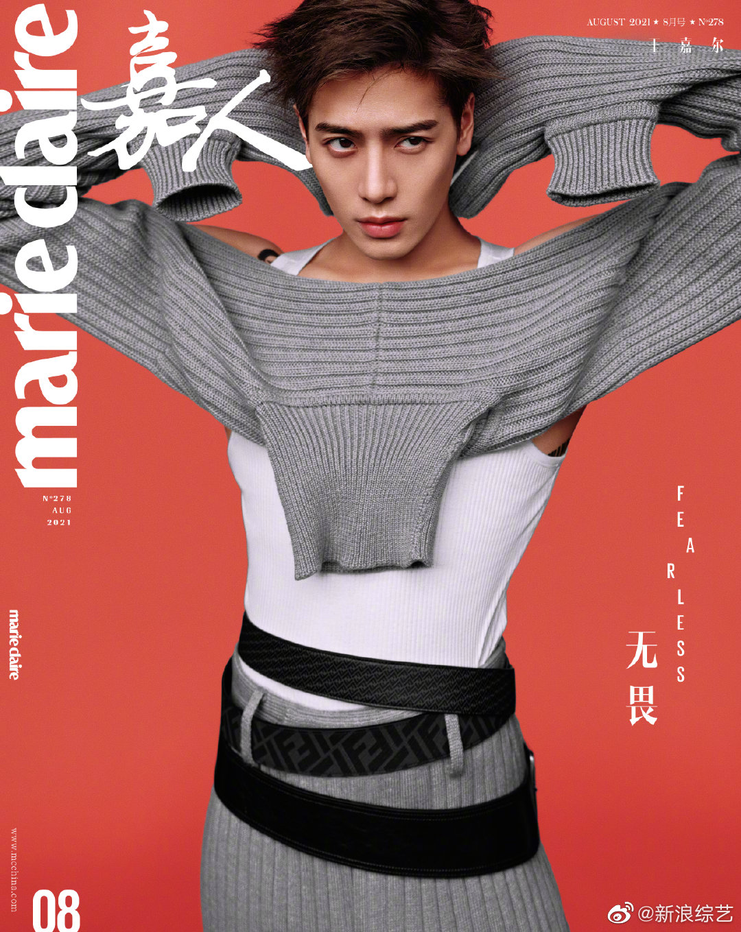 jackson wang marie claire