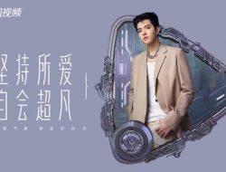 3 Platform Video Tiongkok Resmi Hapus Seluruh Karya Kris Wu