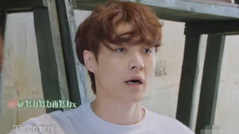 lay zhang xback