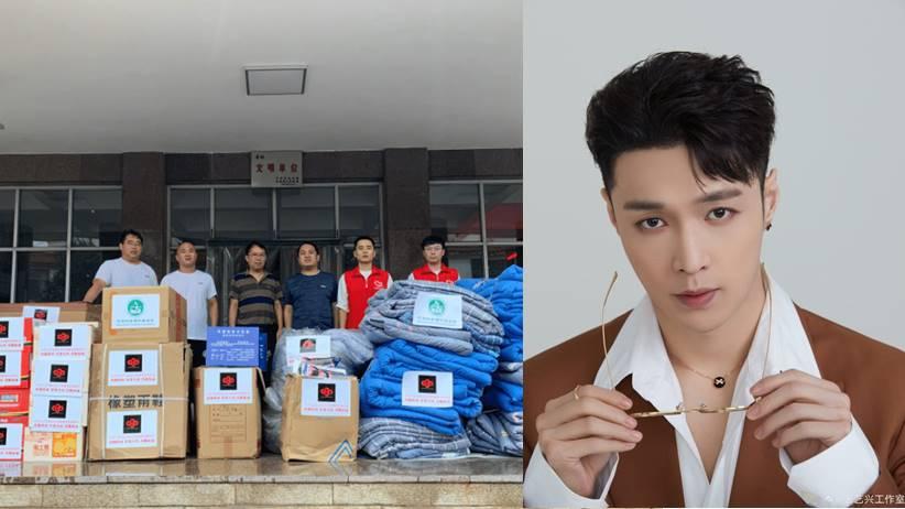 lay zhang yixing donation for henan