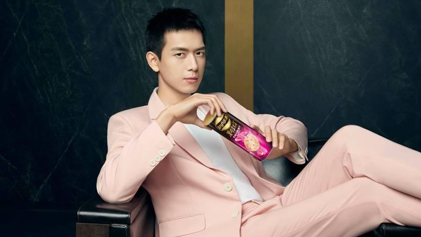 li xian handsome pink
