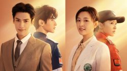 light chaser rescue chinese drama