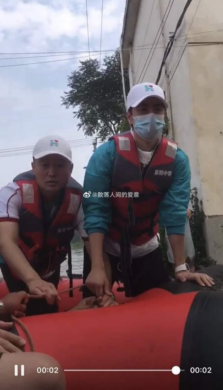 wang yibo dorong perahu