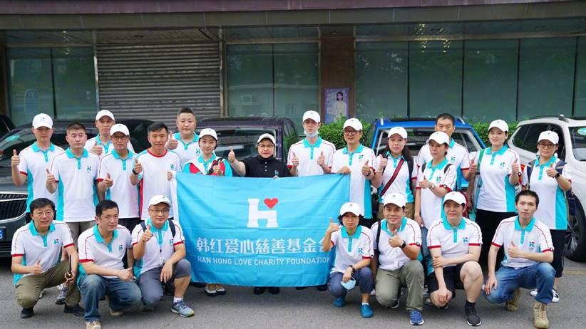 wang yibo relawan banjir