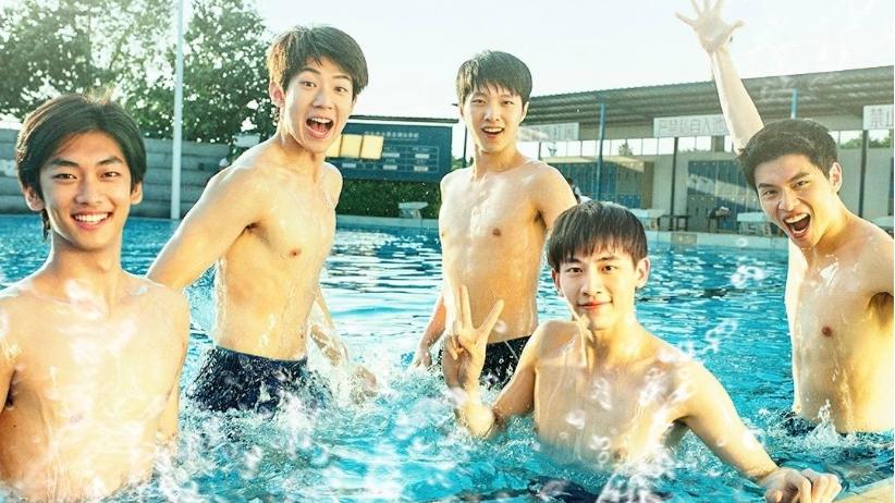 water boys chinese movie