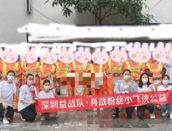 Rayakan Seabad Partai Komunis, Fans Xiao Zhan Bagikan Sembako Ke Para Veteran