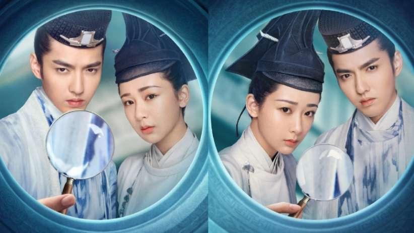 yang zi kris wu the golden hairpin drama
