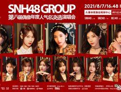 Terancam Didepak, Inilah Member SNH48 Group yang Tidak Masuk 148 Besar