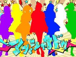 Okawa Rio eks AKB48 dan Yamamoto Mao eks HKT48 Bergabung Menjadi Member Idol Group 'Aficionado'