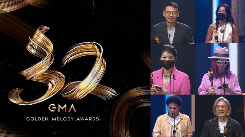 32th Golden Melody Awards