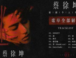 Cai Xukun Tanggapi Kontroversi Album Terbarunya 'Unknown'
